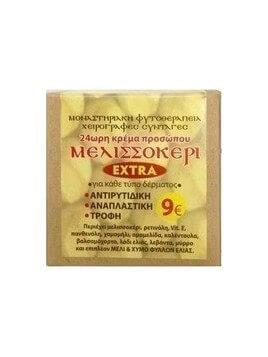 Fito+ Κρέμα προσώπου 24ωρη Με Μελισσοκέρι Extra 50ml
