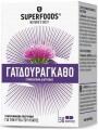 Superfoods Milk Thistle EUBIAS 300mg 50 φυτικές κάψουλες