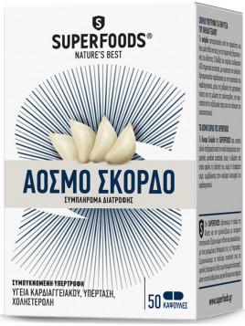 Superfoods Άοσμο Σκόρδο 300mg 50 φυτικές κάψουλες
