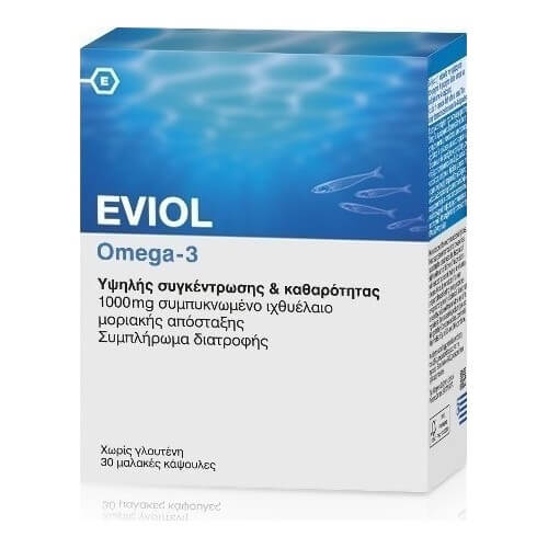Eviol Omega-3 1000mg 30 μαλακές κάψουλες