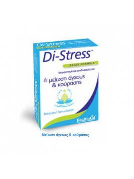 Health Aid Di Stress 30 ταμπλέτες