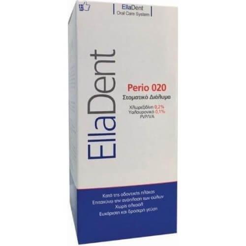 EllaDent Perio 020 250ml
