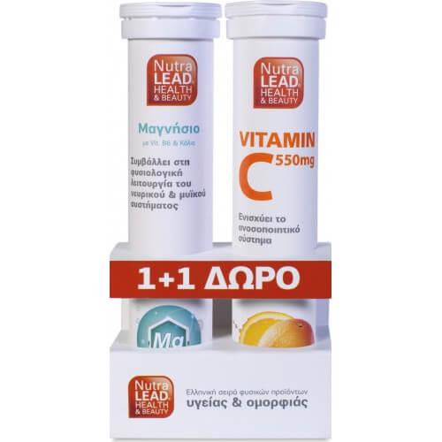 NutraLead Μαγνήσιο + Vitamin C 550mg Πορτοκάλι 20+20αναβράζοντα δισκία