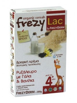 Frezyderm Frezylac Ρυζάλευρο µε Γάλα και Βανίλια 200gr