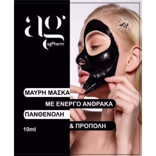 Ag Pharm Black Mask 10ml
