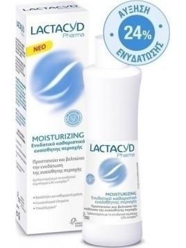 Lactacyd Pharma Moisturizing Wash 250ml