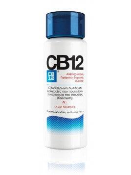CB12 250ml