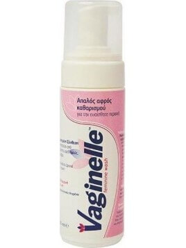 Wellcon Vaginelle Feminine Wash 150ml