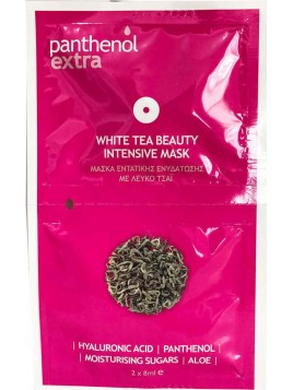 Medisei Panthenol Extra White Tea Beauty Intensive Mask 2x8ml