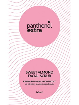 Medisei Panthenol Extra Sweet Almond Facial Mask 2x8ml