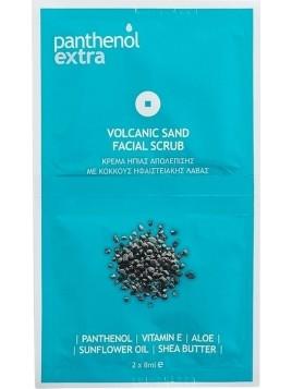 Medisei Panthenol Extra Volcanic Sand Facial Scrub 2x8ml