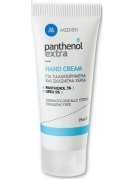 Medisei Panthenol Extra Hand Cream 25ml