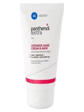 Medisei Panthenol Extra Intensive Hand Cream & Mask Kρέμα Μάσκα 25ml