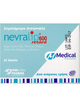 Nevralip 600 Retard 20 ταμπλέτες