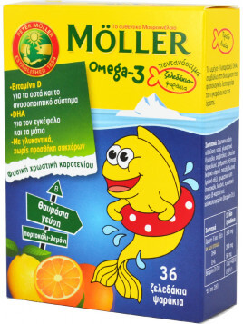 Moller's Omega 3 για Παιδιά 36 ζελεδάκια Πορτοκάλι Λεμόνι