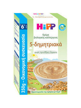 Hipp Κρέμα 5 Δημητριακών 350gr