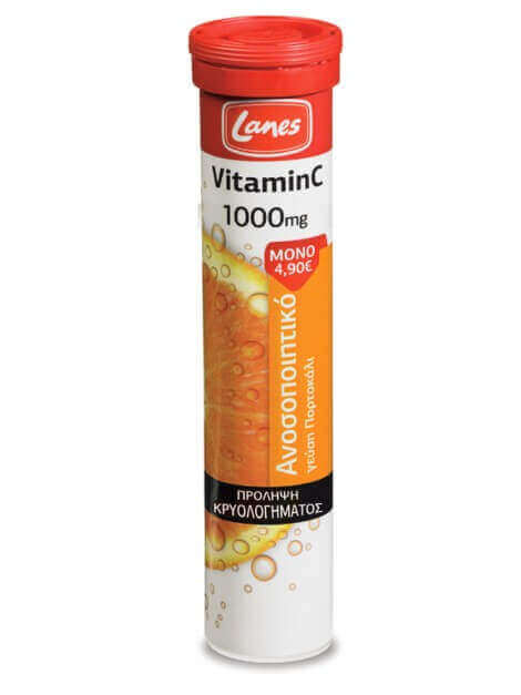 Lanes Vitamin C Γεύση Πορτοκάλι 20 tabs 1000mg