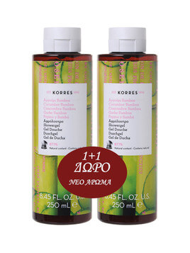 Korres Shower Gel Cucumber Bamboo 2x200ml