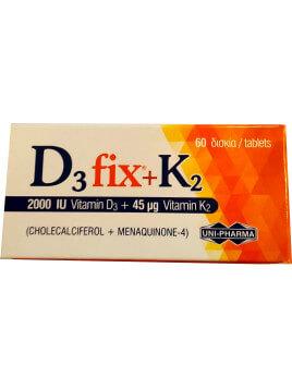 Uni-Pharma D3 Fix 2000iu + K2 45mg 60 κάψουλες