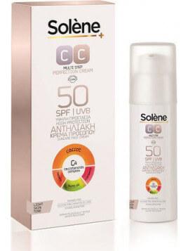 Solene CC Multistep Perfection Tinted Face Cream SPF50 50ml