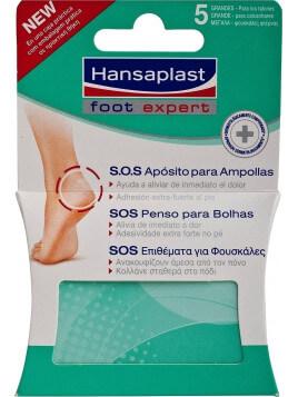 Hansaplast SOS Επιθέματα Για Φουσκάλες Μεγάλα 5τμχ