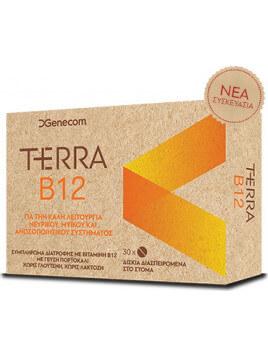 Genecom Terra B12 30 μασώμενες ταμπλέτες