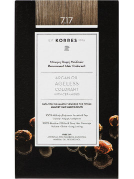 Korres Argan Oil Ageless Colorant Νο 7.17 Ξανθό Μπεζ