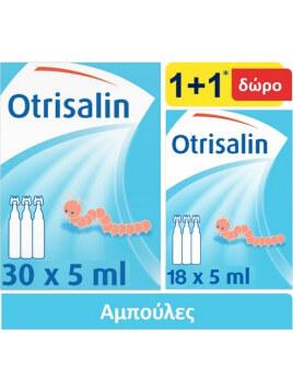 Otrisalin Πλαστικές Αμπούλες μιας Χρήσης 30 x 5ml + Δώρο 18 x 5ml
