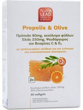 NutraLead Propolis & Olive 30 μαλακές κάψουλες