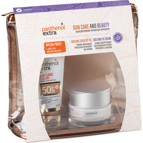 Medisei Panthenol Extra Sun Care & Beauty Diaphanous Color SPF50 Set