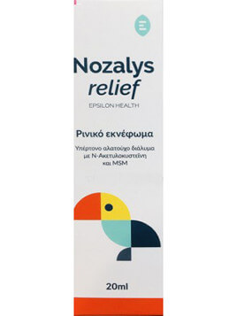 Epsilon Health Nozalys Nasal Spray 20ml