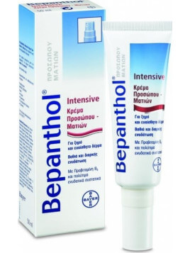 Bepanthol Intensive Κρέμα Προσώπου - Ματιών Tube 50ml  Bepanthol Intensive Κρέμα Προσώπου - Ματιών Tube 50ml