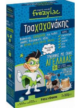 Frezyderm Βρεφικό Γεύμα Frezylac Τραχαχάνακης Τραχάνας με Γάλα Αγελάδας 6m+ 330gr