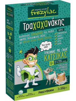 Frezyderm Βρεφικό Γεύμα Frezylac Τραχαχάνακης Τραχάνας με Γάλα Κατσίκας 6m+ 330gr