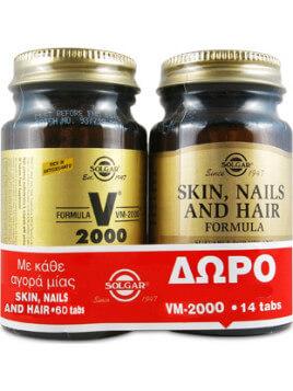 Solgar Skin Nails and Hair 60 ταμπλέτες + VM-2000 14 ταμπλέτες