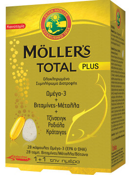 Moller's Total Plus 28 ταμπλέτες 28 κάψουλες