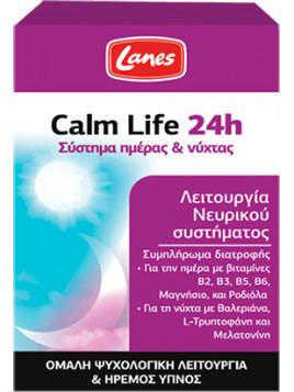 Lanes Calm Life 24h 60 κάψουλες