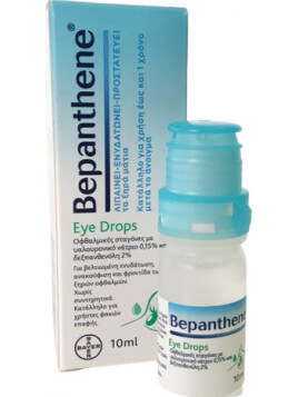 Bayer Bepanthene Eye Drops 10ml