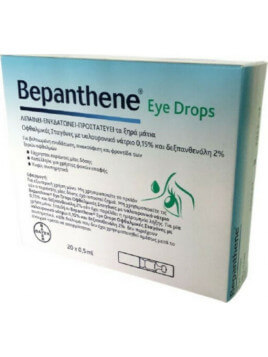 Bepanthol Bepanthene Eye Drops 20x0.5ml
