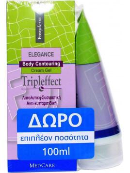 Frezyderm Tripleffect Cream-Gel 150ml & 100ml