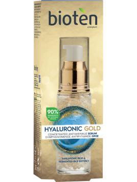 Bioten Hyaluronic Gold Replumping Pearl Serum 30ml