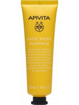 Apivita Express Beauty Pumkin Μάσκα Προσώπου με Κολοκύθα για Αποτοξίνωση 50ml