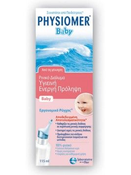 Physiomer Baby 115ml από τη Γέννηση